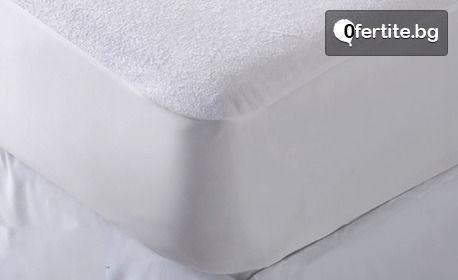 Непромокаем протектор за матрак в размер по избор