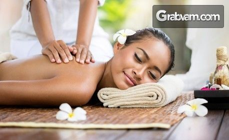 Лечебен масаж и лимфен дренаж на цяло тяло, плюс тракция на ставите и масаж на скалп