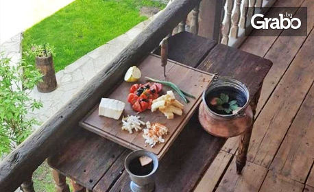 В Добринище през Август и Септември! Нощувка със закуска и вечеря