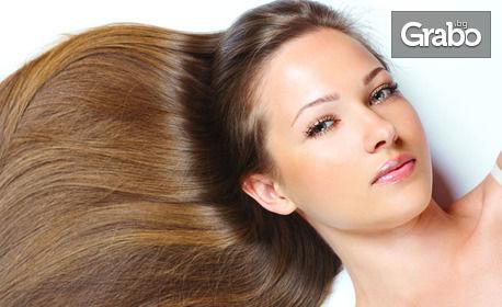 Кератинова терапия за коса с парна преса - без или със подстригване