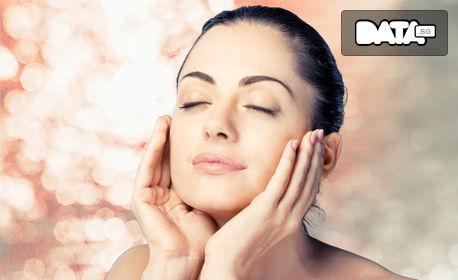 Сияйно лице! Ултразвуково почистване и хидратация с колаген, или цялостна терапия в 13 стъпки