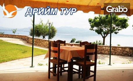 Лятна почивка на остров Лефкада! 5 нощувки със закуски и транспорт