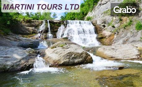 Еднодневна екскурзия до Елена, Христовски водопад и Къпиновски манастир на 30 Юни