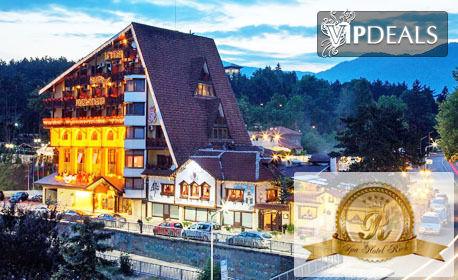 Петзвезден SPA релакс във Велинград! Нощувка със закуска и вечеря