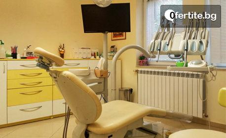 Почистване на зъбен камък с ултразвук, плюс полиране с Аir Flow и преглед с интраорална камера