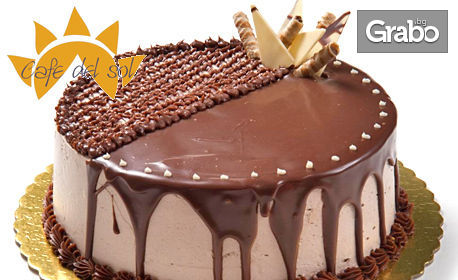 Парче торта Лейди Браун или Йогурт, плюс чаша сок, в комбинация с кафе Баристо или капучино
