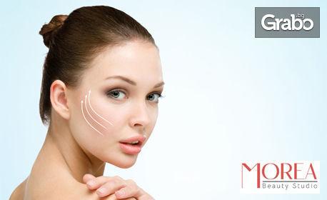 Подмладяваща терапия на лице и шия