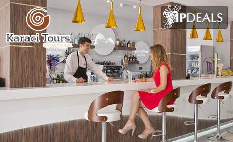 Last Мinute екскурзия до Испания! 7 нощувки със закуски, обеди и вечери с напитки в Ла Манга Дел Мар Менор, плюс самолетен транспорт