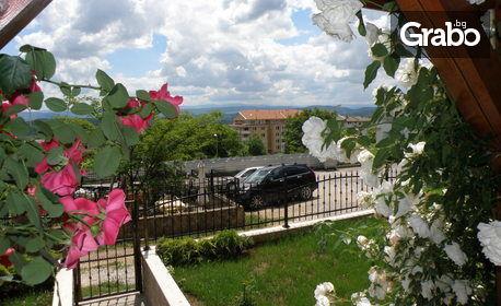 Почивка във Велико Търново! 1, 2 или 3 нощувки за до петима човека в апартамент