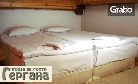 Лятна почивка за двама в Добринище! 2, 3, 4 или 5 нощувки със закуски и вечери, плюс сауна