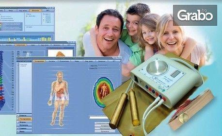 Биорезонансна диагностика, кратка терапия и изготвяне на индивидуална оздравителна програма, плюс бонус биоскенер