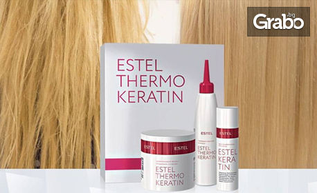 За косата! Подстригване, боядисване, кератинова терапия или за изграждане на косъма или трайно изправяне