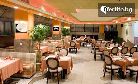 Ресторант Тифани: 33% отстъпка