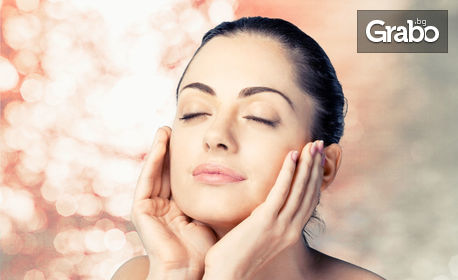 Почистване на лице или RF лифтинг, диамантено микродермабразио, пилинг SNS и два вида маски