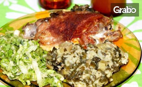 Празнично меню за Великден или Гергьовден - за вкъщи! Печено агнешко или пълнен заек, плюс агнешка дроб сарма и салата