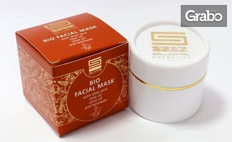 Дневен крем с Q10 и околоочен крем, или нощен био крем с шипково масло, или био маска с алое вера и пчелен восък
