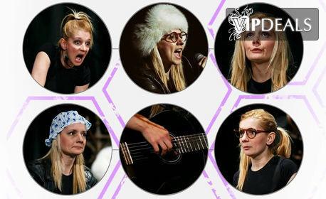 """Моноспектакълът на Яна Огнянова """"Жената е странно животно"""" - на 18 Ноември"""