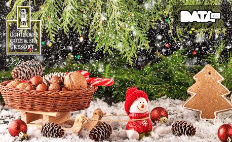 Коледно настроение край Балчик! 2 нощувки със закуски и вечери, едната от които празнична, плюс празничен обяд и релакс зона