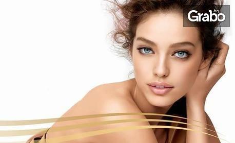 Козметичен масаж на лице, шия и деколте с маскa и оформяне на вежди, мезотерапия на лице или диамантено микродермабразио