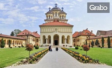 Легенди от Трансилвания! Екскурзия до Сибиу, Сигишоара и Брашов с 3 нощувки със закуски, плюс транспорт