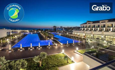 Нова година в Кушадасъ! 4 нощувки на база All Inclusive с празнична вечеря в Korumar Ephesus Beach & Spa Resort 5*