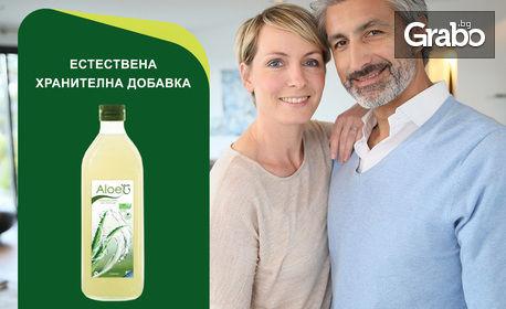 Натурален гел от Алое Вера - със стевия или с хиалуронова киселина, колаген и нар, или шампоан и серум против косопад