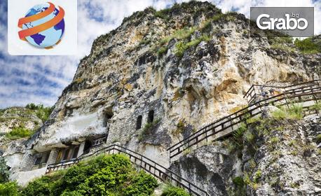 Екскурзия до Букурещ, Русе и Ивановските скални църкви! Нощувка със закуска, плюс транспорт