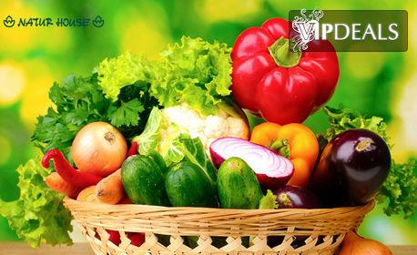 Пълен вега тест на 100 храни, плюс диетологична консултация