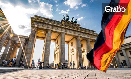 Онлайн курс по немски език, ниво по избор, с 12-месечен достъп и бонус - мобилно приложение за гласов превод