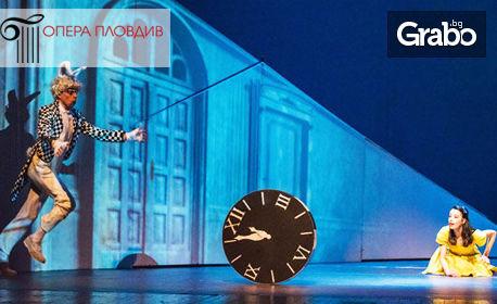 """Детския танцов спектакъл """"Светът на Алиса"""" с Мая Бежанска на 12 Май"""