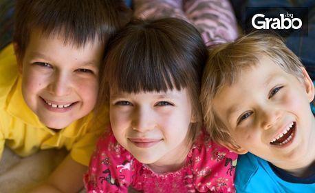 Еднократно или седмично посещение на стандартна или Монтесори занималня за деца