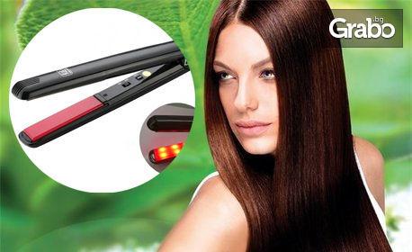 Подстригване, боядисване, кичури, трайно изправяне или терапия за коса, плюс оформяне
