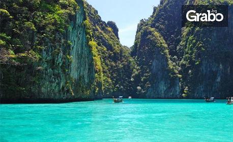 Екскурзия до остров Пукет, Тайланд! 7 нощувки със закуски, плюс самолетен транспорт