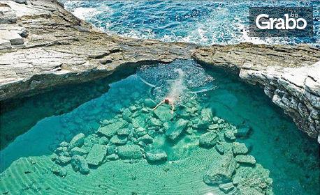 Екскурзия до остров Тасос през Май! 3 нощувки със закуски и вечери, плюс транспорт и посещение на Кавала