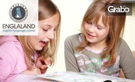 Комбиниран курс по английски език и актьорско майсторство или човек и природа за деца