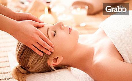 Класически масаж на гръб или на цяло тяло или Рейки енергиен сеанс