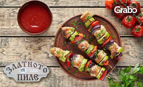 Вземи за вкъщи или хапни на място! Обедно меню със супа, основно ястие и десерт, по избор