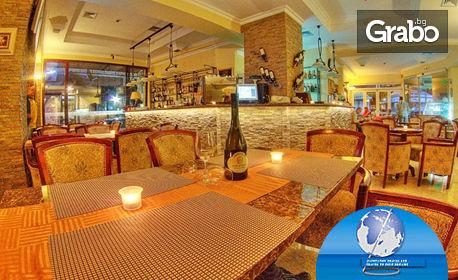 Великден в Нови Сад, Сърбия! 2 нощувки със закуски и празнична вечеря в Planeta Inn 4*, плюс транспорт и обиколка на Белград