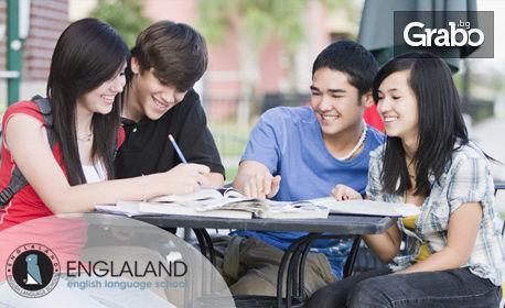 Английски на практика! Разговорен курс по английски език - за 30лв