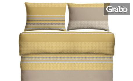 Двоен спален комплект от ранфорс в 3 части - размер и десен по избор