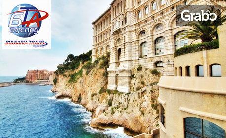 Екскурзия до Милано, Генуа, Санремо и Бергамо! 5 нощувки със закуски, плюс транспорт и възможност за Кан и Ница
