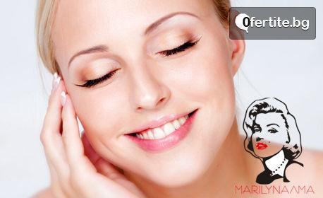 Фотонна терапия и ултразвуков пилинг на лице