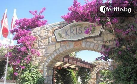 Почивка в Бодрум за 22 Септември! 5 нощувки на база All Inclusive в Kriss Hotel***