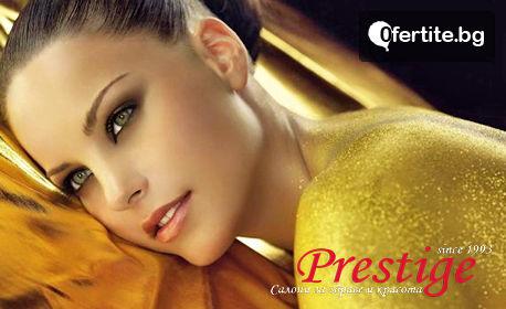 Антистрес масаж на цяло тяло със златен крем, плюс масаж на глава