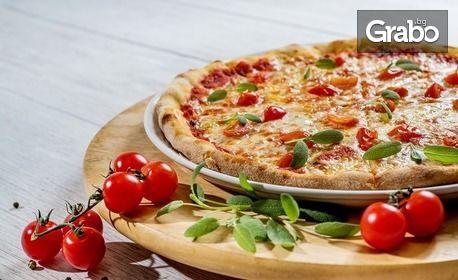 Голяма пица на пещ по избор, плюс пролетна салата