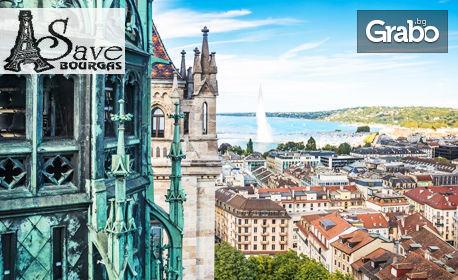 Екскурзия до Дания, Германия, Австрия и Чехия! 4 нощувки със закуски, плюс самолетен билет и транспорт със влак