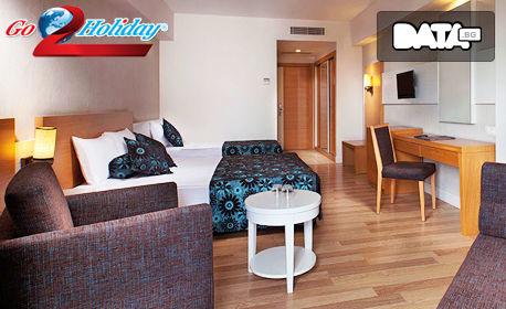 Ранни записвания за Нова година в Анталия! 4 нощувки на база All Inclusive в Diamond Beach Hotel & SPA 5*, плюс самолетен транспорт