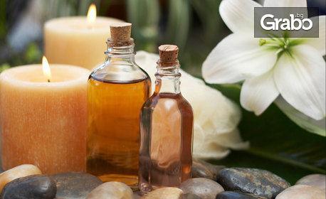 Аромамасаж с аромат по избор на гръб, крака или цяло тяло