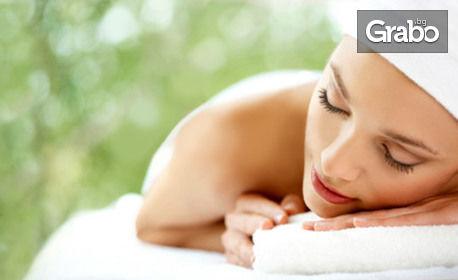 Класически антистрес масаж на цяло тяло с елда