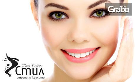 Влагане на 100% хиалуронова киселина за неинвазивно уголемяване на устни или запълване на бръчки